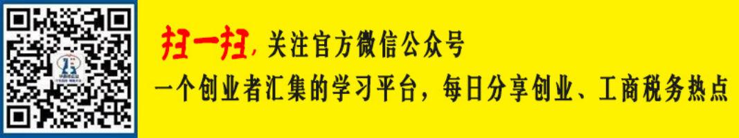 上海小编代理注册外资公司