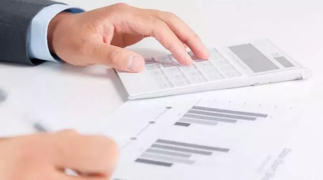 会计记账流程及一些基本分录处理