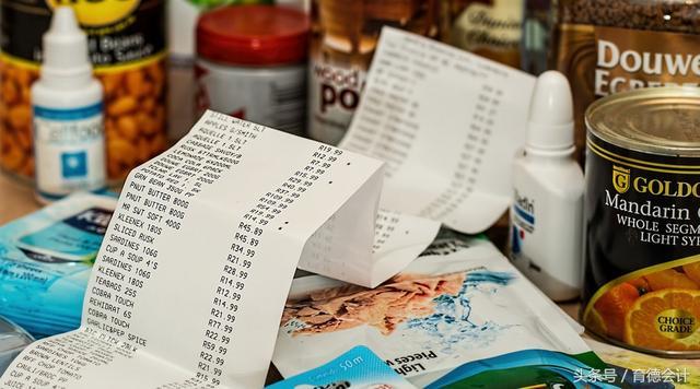 会计实操|货已到票没来,该怎么记账呢?