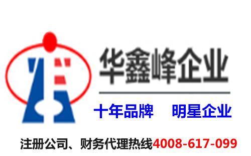 上海 ——外资企业所得税怎么样申报和缴纳?
